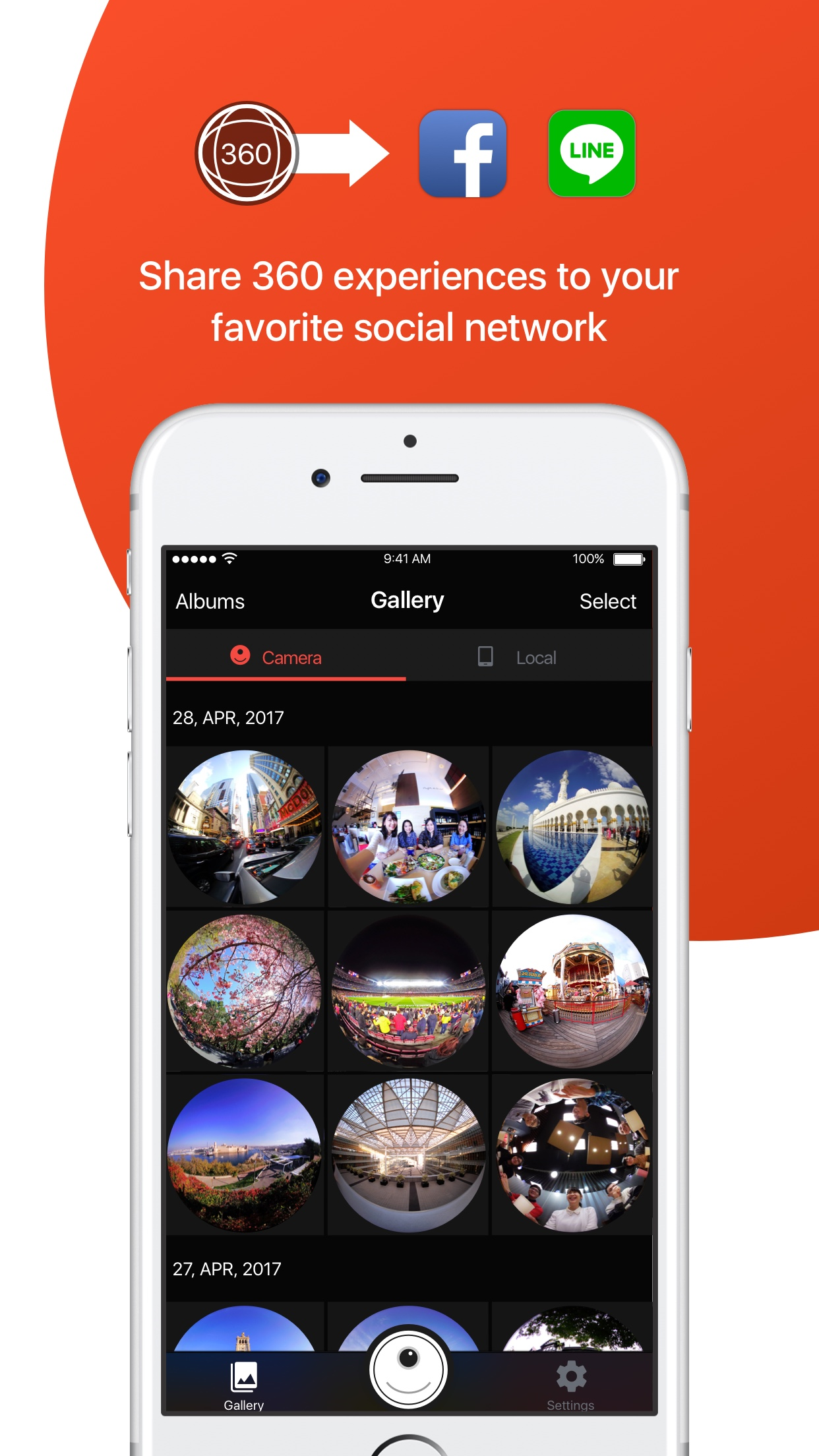 Share 360 experiences to your favorite social network
